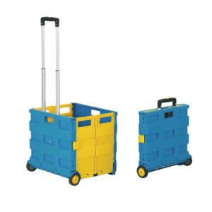 GPC FOLDING BOX TRUNK BLUE YELLOW GI041Y